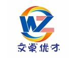 上海文卓优才教育中心