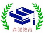 上海森翎教育