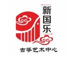 北京新国乐艺术教育