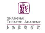 上海戏剧学院艺人速成培训