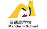 BJMS国际汉�Z教育培训
