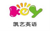 杭州凯艺英语