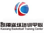 北京凯翔篮球培训
