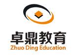 北京卓鼎教育