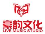 北京豪韵文化传媒