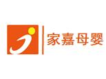 北京家嘉母婴培训