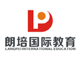 北京朗培国际教育