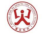 北京清大东方消防培训学校