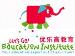 杭州优乐高教育