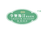 上海李奥斯汀餐饮培训logo