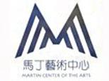 济南马丁艺术中心