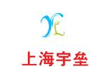 上海宇垒PLC培训