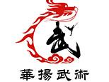 北京华扬武术培训中心