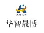北京华智晟博教育