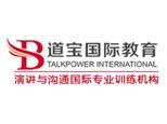 北京道宝国际教育
