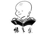 济南忆之道教育