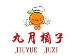 石家庄九月橘子小吃培训