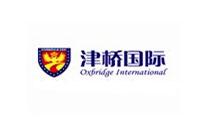 武汉津桥国际语言培训