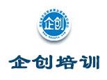 河北省企业家协会培训部