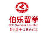 北京北航CNI预科
