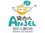 青岛安杰儿音乐教育