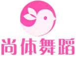 苏州尚体舞蹈培训