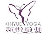 宁波新悦瑜伽