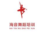 杭州海音舞蹈培训中心