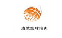 北京成效篮球培训