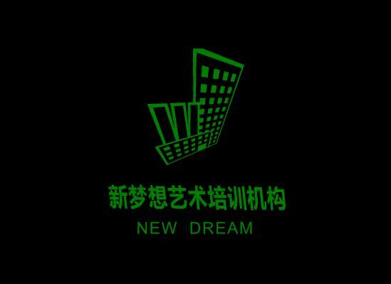 新夢想藝術培訓機構logo