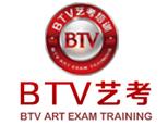 北京电视台艺考培训中心