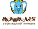 北京易贝乐国际少儿英语