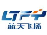 北京蓝天培训