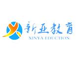 长沙新亚教育