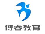 天津博睿思远学习教育中心