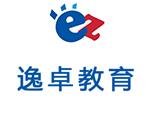 北京逸卓国际教育