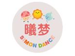 杭州曦梦舞蹈