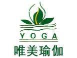 杭州唯美瑜伽