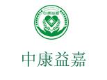 北京中康益嘉健康养生培训