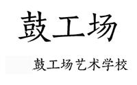 宁波现代音乐艺术中心
