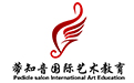 沈阳蒂知音国际艺术教育