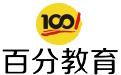 北京百分教育