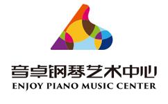 上海音卓钢琴艺术中心