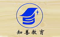 青岛知善教育