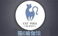 长沙猫C瑜伽馆