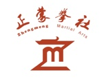 济南正蒙拳社国术学校