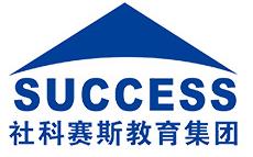 北京社科赛斯教育集团