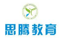 杭州思腾教育
