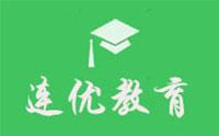 上海連優教育logo