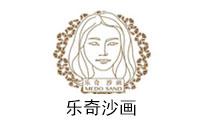 武汉乐奇沙画艺术中心